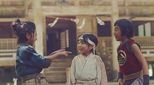 「秋のトビラ・三太郎の出会い」篇